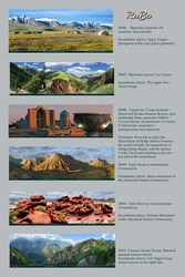 картины для интерьера на холсте под лаком,  лучшие пейзажи Казахстана