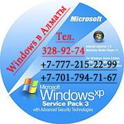 Установка Windows в Алматы,  прикладныx программ в Алматы,  Программы для Windows в Алматы,  Программы для Windows в Алматы,   Программы для Windows в Алматы,
