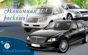 новые авто в лизинг  за 30%,  без выплаты остаточной стоимости