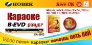 KAPAOKE EVD/DVD