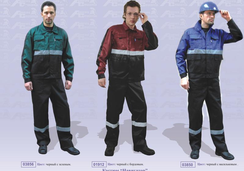 в одежде на улице без нижнего белья