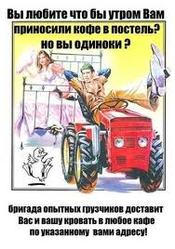 Переезды в Алматы, грузоперевозки, аккуратные грузчики
