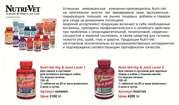 Витамины компании Nutri Vet