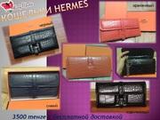 Кошелек Hermes