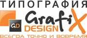 GRAFIX DESIGN типография