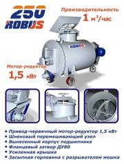 Cмеситель для пенобетона   Robus 250
