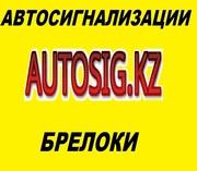 Ремонт брелков пультов, автосигнализации Алматы, установка и продажа