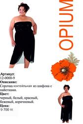 Эксклюзивное женское белье оптом и в розницу