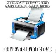 Срочная заправка картриджей и ремонт принтеров