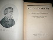 Белинский сочинения 1947 года