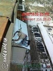 Установка крыш балконов. Ремонт балконных козырьков в Алматы