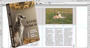 курсы Adobe InDesign обучение в Алматы