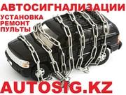 АВТОСигнализации и брелки в городе Алматы.