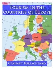 Книга о международном туризме в государствах Европы