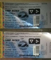 Продам два билета на Limp Bizkit