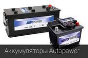 Аккамулятор Autopower емкость 70 Ah для Toyota Land Cruiser Prado