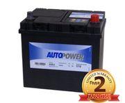 Аккумулятор Autopower 60Ah в Алматы с доставкой 87074808949