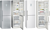 Продам холодильное б/у оборудование для общепита