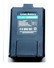 Аккумулятор для Kenwood TK-F8,  Baofeng UV-5R