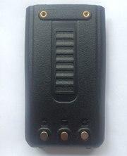 Аккумулятор для рации Kenwood TK – 450 A /KNB-28
