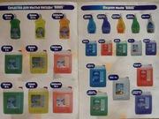Rixos моющие чистящие средства
