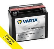 Аккумулятор VARTA AGM 18Ah YTX20L-4/YTX20L-BS