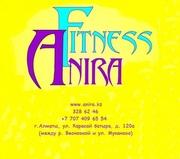 фитнес клуб Анира