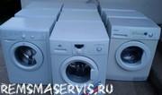 Продаем стиральные машины б/у со скидкой!)