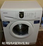 Продам стиральную машину Самсунг Диамонд