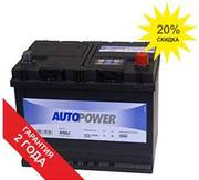 Аккумулятор  Autopower  68Ah 56805 (STD + -) 261х175х220