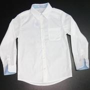 Школьные рубашки для мальчика