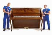 Качественно, аккуратно перевозим, переносим пианино, фортепиано.Без вых.
