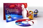 Именные видеопоздравления от Деда Мороза!