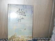 Продам книгу А.С.Грин Избранное.