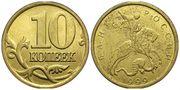 Монеты КZ. RU. СССР. США. Индонезия.ОАЭ.
