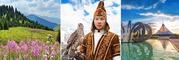 Туры,  экскурсии по Алматы и Астане