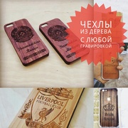Чехлы на iPhone 5/6/7 +/s/c