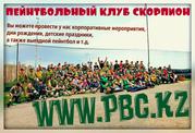 Наурыз в пейнтбольном клубе Скорпион Алматы