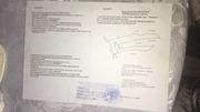 Продам делимый участок 80ГА пос. Мынбаево