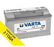 Аккумулятор Varta Silver Dynamic H3 100AH