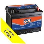 Аккумулятор AD 60AH 540A