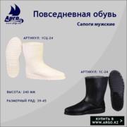 Сапоги резиновые мужские,  повседневные (оптом,  розничная продажа) 1с-2
