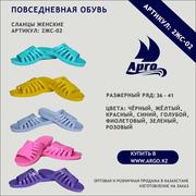 Сланцы женские  Артикул: 2ЖС-02 размеры 36-41