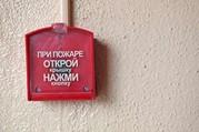 Установка пожарной сигнализации