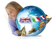 Курсы английского языка по акции