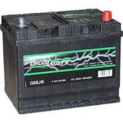 Аккумулятор Gigawatt 68 Ah для Toyota Camry в Алматы
