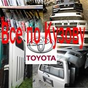 ПО Kузову  Toyota L C Prado, Hilux Surf , 4Runner