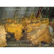 КПП и мосты,  К-702,  ГТР К-702,  К-703,  К-700А,  К-701,  К-744