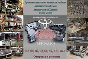 автозапчасти  Land Cruiser Prado 150. 120. 95. 78