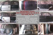 автозапчасти на Toyota Land Cruiser  Prado 150,  120,  95,  78